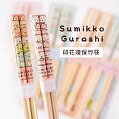 角落小夥伴竹筷2雙/入 兒童餐具