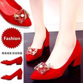 大尺碼涼鞋粗跟大碼紅色高跟鞋孕婦絨面水鉆新娘中低跟單鞋 mc8186『東京衣社』