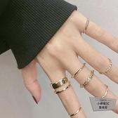 (7件套)戒指女時尚蹦迪個性食指戒飾品【小檸檬3C】