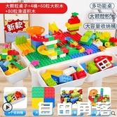 寶寶多功能積木桌子男孩子3女孩6周歲兒童益智拼裝玩具大顆粒智力 自由角落