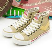 PONY 經典帆布鞋--Shooter x Dickies 聯名款 卡其 43U1SH62BE--女  6折零碼好康