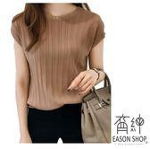 EASON SHOP(GW2102)韓版簡約純色直條紋短版圓領無袖螺紋針織衫背心女上衣服彈力貼身內搭衫顯瘦黑色