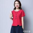 民族風上衣 夏裝新款中國風民族風女裝寬鬆顯瘦打底衫上衣女復古棉麻短袖t恤 阿薩布魯