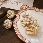 【外貿】50年代美版古董款 百合鈴蘭優雅珍珠鑚復古胸針耳夾女【果果新品】