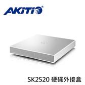 AKiTiO SK2520 迷你金牛 USB3.1 硬碟 外接盒