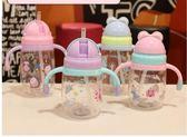 兒童水杯寶寶喝水杯子帶吸管杯帶手柄小孩學飲杯可愛防摔嬰幼兒園【好康八五折搶購】
