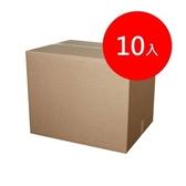 (組)小型便利箱 23×23×11.5cm 10入