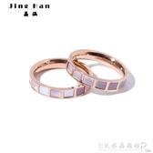 日韓貝殼食指戒指環女鈦鋼18K玫瑰金個性裝飾潮人簡約尾戒ins 水晶鞋坊