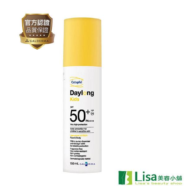 Cetaphi l舒特膚 全日護兒童防曬乳SPF50+ 贈體驗品 容易塗抹、快速吸收、不黏手