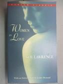 【書寶二手書T2/原文小說_LLK】Women in Love_Lawrence, D. H.
