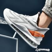 登山鞋 男鞋夏季板鞋2020新款網面透氣潮鞋椰子鞋戶外運動休閒氣墊跑步鞋