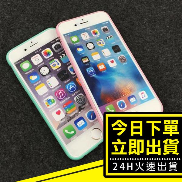 [24H 台灣現貨] 蘋果 iphone 6s plus 糖果色圓孔手機保護殼 手機殼 保護殼 防摔 背殼 軟殼 tpu 素色