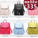 韓版 包包 後背包 -現貨販售-質感十字紋防水皮質束口袋兩用後背包 寶來小舖 -A821