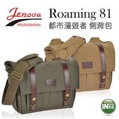 JENOVA 吉尼佛 ROAMING 81 漫遊者系列 側背包【 21.5*11*15cm】 附防雨罩