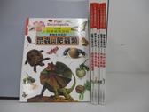 【書寶二手書T2/少年童書_RII】小牛津兒童基礎百科-昆蟲與爬蟲類_掠食性動物等_共6本合售