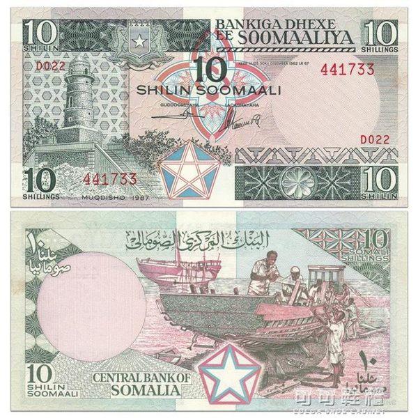 文化紀念幣  【非洲】全新UNC索馬裡10先令紙幣外國錢幣1987年P-32c可可鞋櫃