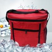 普特車旅精品【OE0110】手提戶外生鮮食品保溫袋 11L牛津布保溫包 野餐包 保鮮包