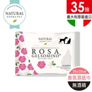 義大利《Derma帝美愛寵》玫瑰茉莉 香氛濕紙巾 寵物專用濕紙巾