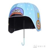 抖音傘九島創意可愛兒童傘親子卡通傘黑膠遮陽傘晴雨傘長柄頭盔傘  YXS娜娜小屋
