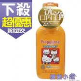 日本 Propolinse Hello Kitty 無酒精兒童蜂膠漱口水 400ml