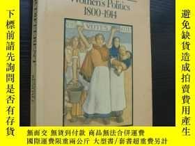 二手書博民逛書店EQUAL罕見OR DIFFERENT:Women s Poli