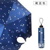 天堂傘遮陽傘防紫外線女黑膠超強防曬三折疊兩用學生晴雨傘太陽傘