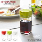 AQUA可調控醬油罐(綠)