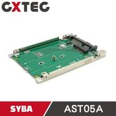 SYBA 西霸 NGFF M.2 SATA 2.5吋SSD固態硬碟盒轉接盒托架7mm BKEY 3.3V【AST05A】