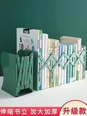 簡約書架 創意簡約ins風可伸縮書立桌上學生用書架隔板書夾折疊收納拉伸 歐歐