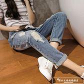 春夏新款韓版寬鬆破洞牛仔褲女裝乞丐褲大碼直筒九分休閒褲潮『韓女王』