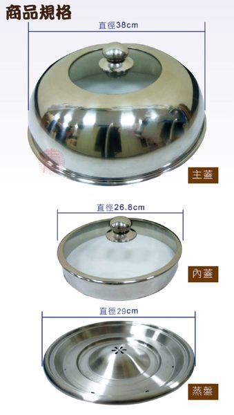 派樂 蒸鮮霸王鍋(食品級304不鏽鋼全配6件組)上蒸盤海鮮塔原汁滴入火鍋-電電購