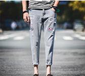 牛仔褲男士修身型小腳休閒韓版男褲子九分褲潮流百搭春季新款 魔方數碼館