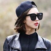 現貨-韓版潮款太陽眼鏡男女簡約個性方形亮黑框白色墨鏡明星同款復古方框時尚潮流大框潮人街