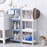 浴室衛生間落地置物架廚房收納架子臥室洗手間儲物架日用品臉盆架igo「時尚彩虹屋」