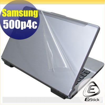 【EZstick】Samsung Series 5 NP500P4C 系列專用機身保護貼(含上蓋、鍵盤週圍)DIY 包膜