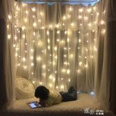 同款公主風簡約現代客廳全遮光臥室窗簾布成品 道禾生活館
