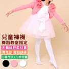 Amiss天鵝絨超彈性兒童褲襪(3尺寸;3色)【B409-1】