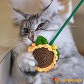 向日葵逗貓棒長桿玩具用品貓薄荷鈴鐺羽毛【小獅子】