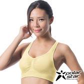 Polarstar 台灣製造 涼感運動內衣 米白 慢跑│瑜珈│有氧│韻律背心│高穩定支撐 P16130