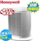 ◆ 高效過濾PM2.5  ◆ 噪音最低4db  ◆ 2/4/8小時定時  ◆ 濾心/濾網更換提醒