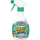 日本金鳥KINCHO~醋成分-廚房排水口除臭除菌洗淨劑300ml ◆86小舖 ◆