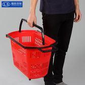 超市拉桿式購物籃 四輪手提式買菜框 塑料帶輪兩用KTV便利購物車