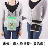 美團外賣手機防水袋防水包大號ipad mini護照7寸潛水套三層密封袋 薔薇時尚