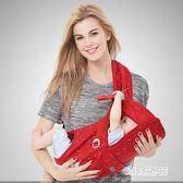 多功能初生嬰兒背帶寶寶雙肩背袋  hh1173 『miss洛羽』