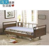 【海夫健康生活館】立新立明 一般居家型 三馬達 電動床 床面可升降(ODM)