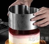 304不銹鋼加高8cm慕斯圈6/8寸方形圓形提拉米蘇芝士烘焙蛋糕模具 小時光生活館