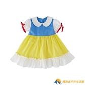 女童連身裙新款網紅童裝兒童短袖寶寶裙子洋氣白雪公主裙【勇敢者】