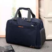 大容量手提旅行包女男單肩短途旅游包出差行李包韓潮旅行袋健身包 後街五號
