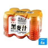 崇德發減糖黑麥汁(罐)330ml x 24【愛買】