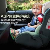 兒童安全座椅車載寶寶坐椅9個月-12歲汽車用便攜嬰兒座椅3C-奇幻樂園